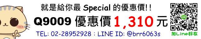 price-Q9009