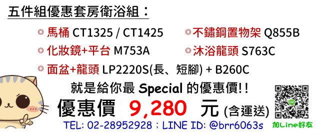 price-caesar-suite2019