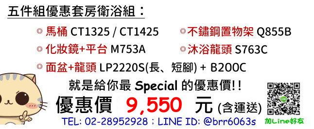 price-caesar-suite2021