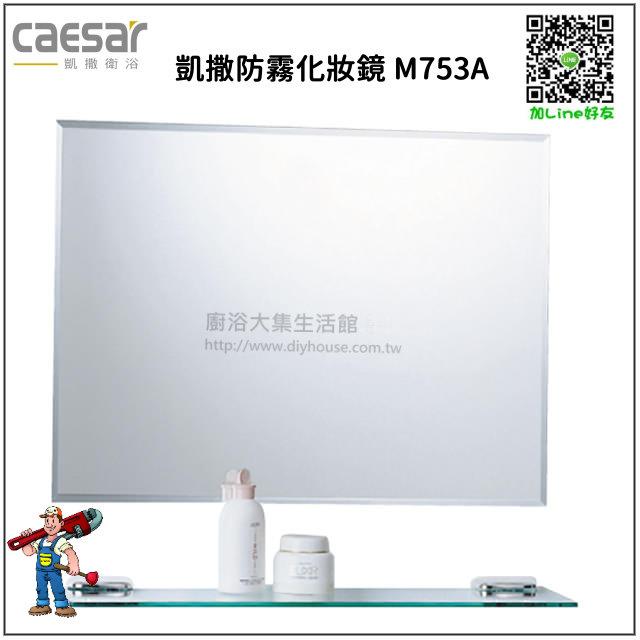 pic-M753A