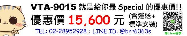 price- VTA-9015