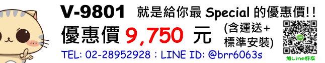 price-V-9801