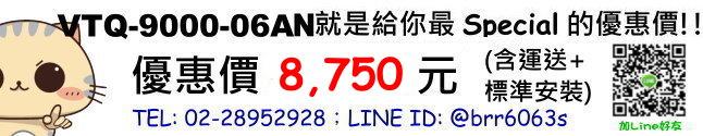 price-VTQ-9000-06AN