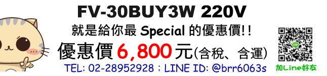 price-fv30buy3w