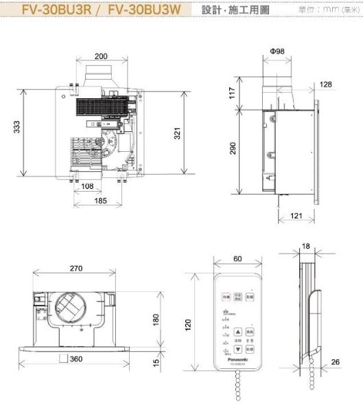 size-FV-30BU3W