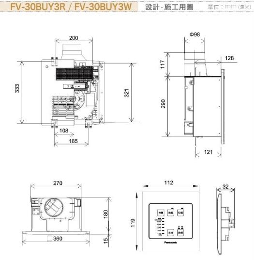 size-FV-30BUY3R