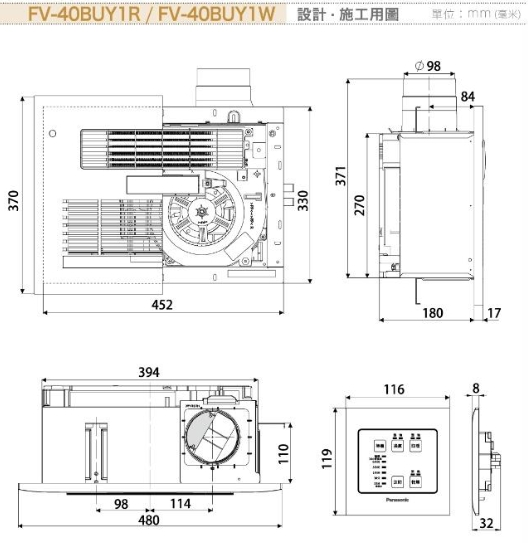 size-FV40BUY1R